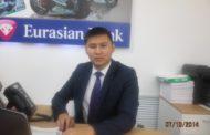 Беглый житикаринский банкир хочет заключить процессуальное соглашение с банком и прокуратурой