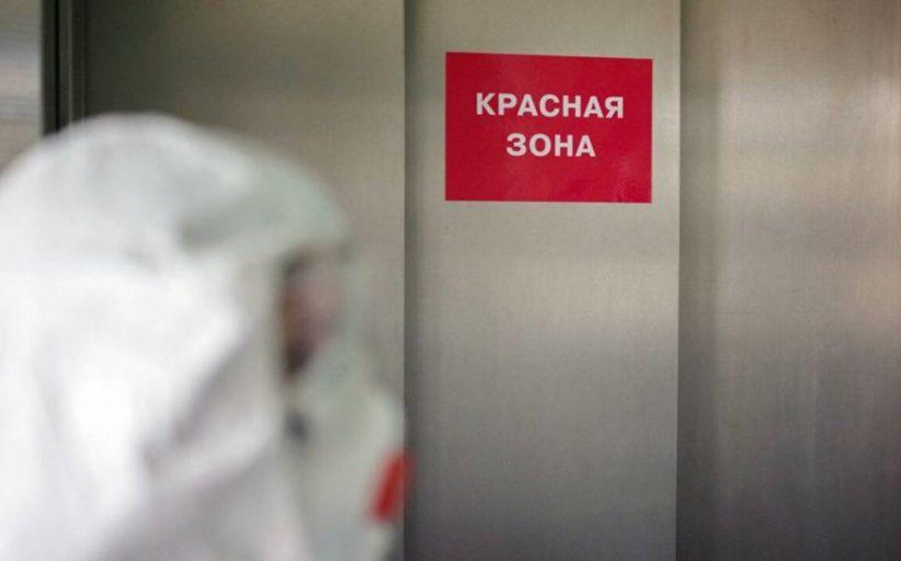 Два региона Казахстана находятся в «красной» зоне