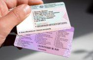 Приняты поправки, разрешающие не возить с собой права и техпаспорт
