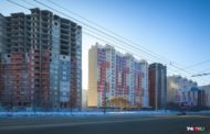 Путин заявил о росте цен на жилье. Челябинск попал в тройку лидеров по динамике стоимости новостроек