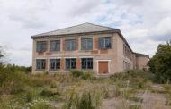 Школу «за 1 тенге» не могут продать на севере Казахстана