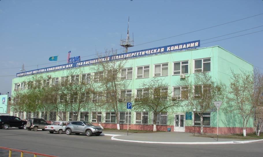 Сотрудники ГКП «КТЭК» обеспокоены тем, что антикоррупционная служба изымает у них ЭЦП