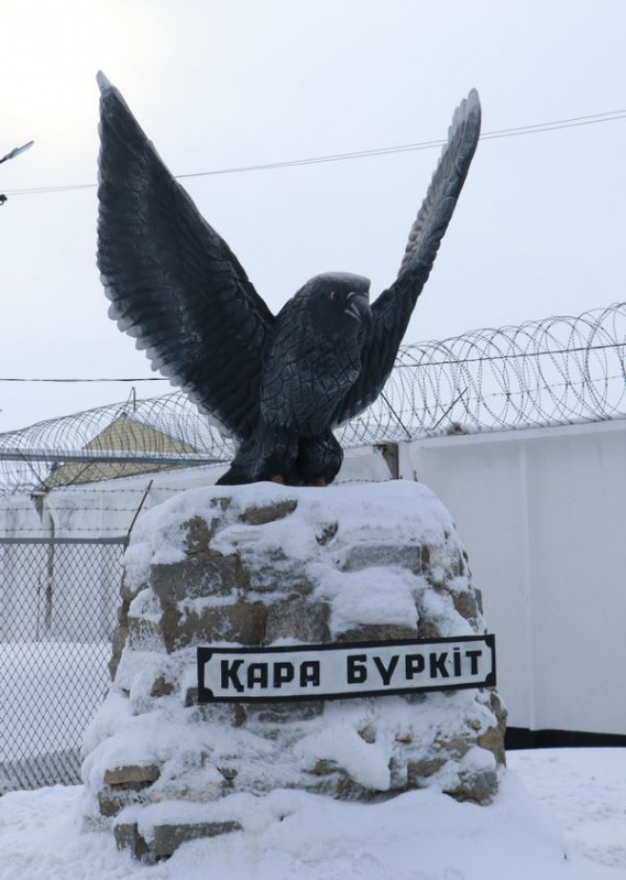 Экс-начальник «Черного беркута» предстанет на скамье подсудимых