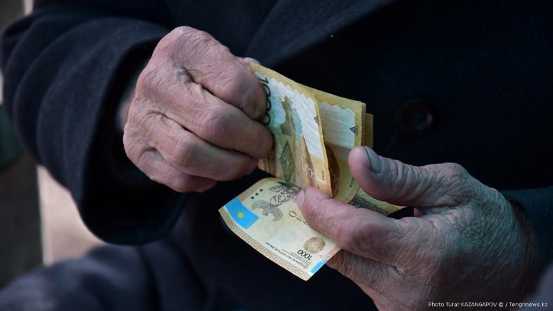 Снизить пенсионный возраст до 60 лет предложили в Казахстане
