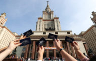 Поступить в вузы России стало легче в 5 раз: что такое суперсервис для иностранцев