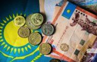 Кредитный портфель «КазАгро» составил более 1 трлн тенге
