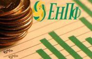 Как платить налог при изъятии пенсионных накоплений, рассказали в ЕНПФ