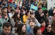 Онлайн-перепись в Казахстане начнется с 1 сентября