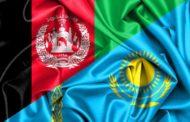 Посольство Афганистана просит содействия Антикоррупционной службы РК