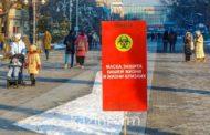 Казахстан вошел в «красную» зону по темпам распространения коронавируса