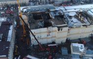 «Страшнее двух чеченских»: почему до сих пор никого не посадили за 60 погибших человек в «Зимней вишне»