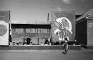 Ашимбаев: на вычеркивании советского прошлого – будущего не построить