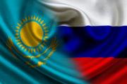 Вопросы приграничного сотрудничества обсудили представители гражданского общества России и Казахстана