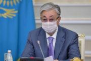 Опубликован отчетный видеообзор рабочей недели Токаева