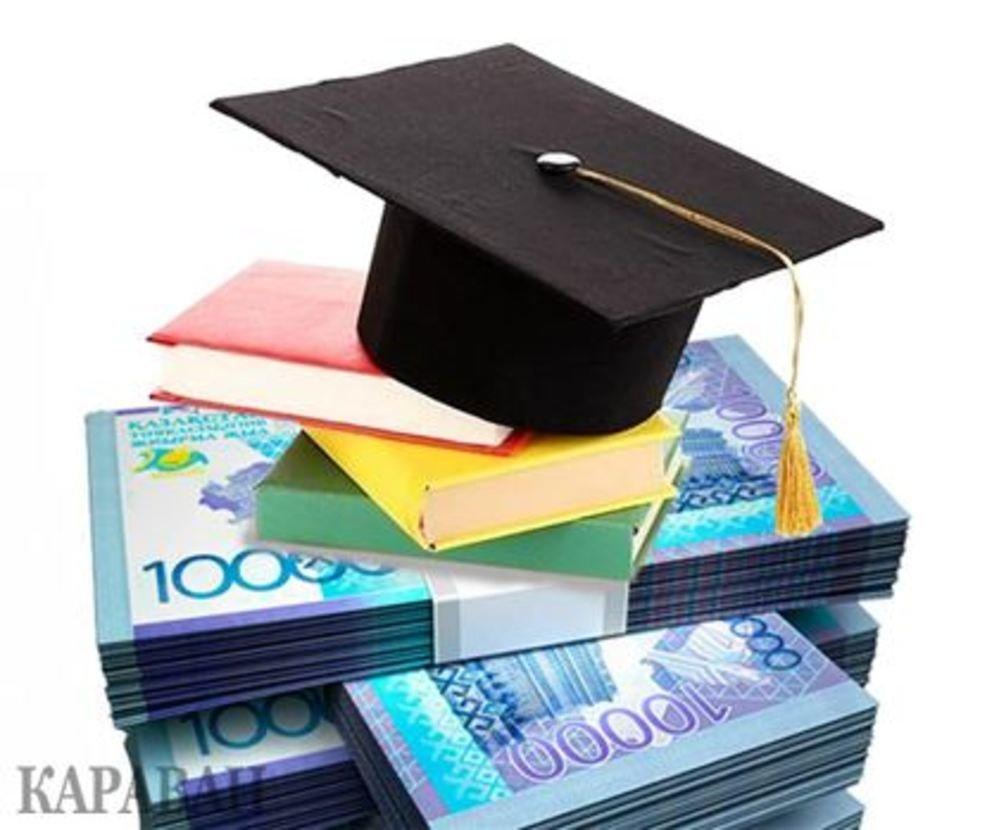 Стипендии какого размера получают студенты в Казахстане