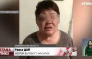 «Вывезли в степь и пытались изнасиловать»: казахстанка шокировала своей историей