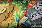 Более 1 трлн тенге пенсионных накоплений использовали казахстанцы