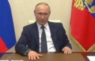 Стало известно, сколько заработал Путин за 2020 год