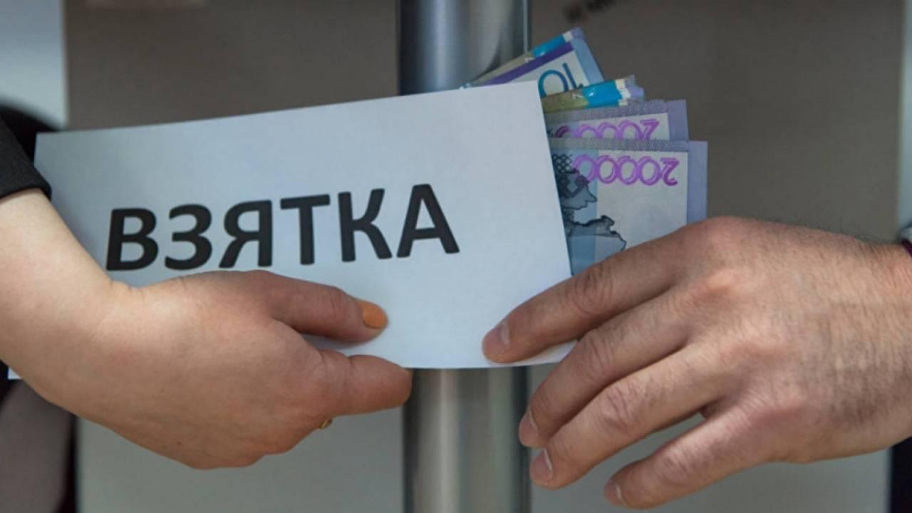 В Казахстане растет число коррупционных преступлений