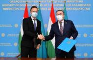 Министры иностранных дел Казахстана и Венгрии подписали ряд документов