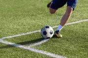 Казахстанским футболистам установили потолок зарплат в европейском клубе