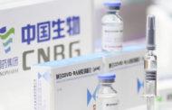 Фонд «Самрук-Казына» закупил миллион доз китайской вакцины