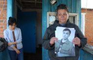 Год назад в Алтынсаринском районе пропал Руслан Жуванышев