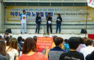 Около девяти тысяч казахстанцев нелегально трудятся в Южной Корее