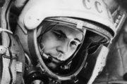 60 лет назад состоялся первый полёт человека в космос