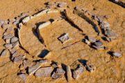 В Мангистау открыт археологический памятник мирового уровня