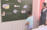 Педагогов инклюзивного образования не хватает в Казахстане