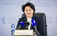 Министр культуры и спорта Актоты Раимкулова проведёт отчётную встречу с населением 14 мая