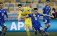 Казахстан сыграл вничью с Украиной и набрал первые очки в отборе