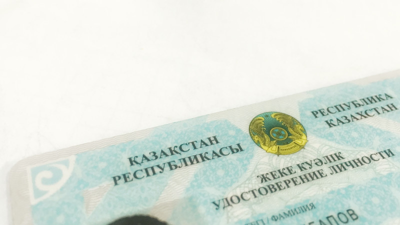 Жители СКО неожиданно узнали о висящих на них кредитах