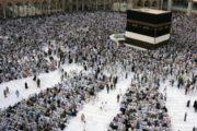 Саудовскую Аравию попросили смягчить требования к казахстанским паломникам
