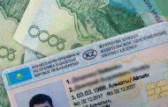 Женщина предлагала водительские права за 225 тыс. тенге — мошенницу задержали