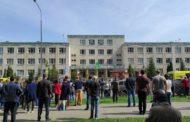 В Казани ученик устроил стрельбу в школе, есть убитые