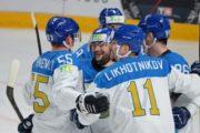 На чемпионате мира по хоккею Казахстан победил Италию