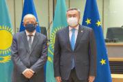 В ЕС приветствуют политические реформы в Казахстане