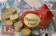 Во что Нацбанк инвестировал пенсионные активы казахстанцев