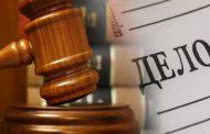 24 мая руководитель Костанайской областной территориальной инспекции предстанет перед судом