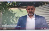 «Антикоррупционная служба держит «КТЭК» под прессингом», — главный инженер Вячеслав Плотников выступил с обращением к Президенту РК