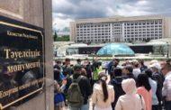 Незарегистрированная Демократическая партия Казахстана вышла на митинг в Алматы