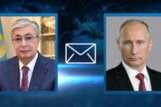 Токаев направил телеграмму соболезнования Путину