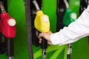 Рост цен на бензин: выявлен ценовой сговор среди АЗС в Казахстане