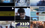 Почему у костанайцев возникают вопросы и сомнения по поводу работы агентства агентства KzFilm?