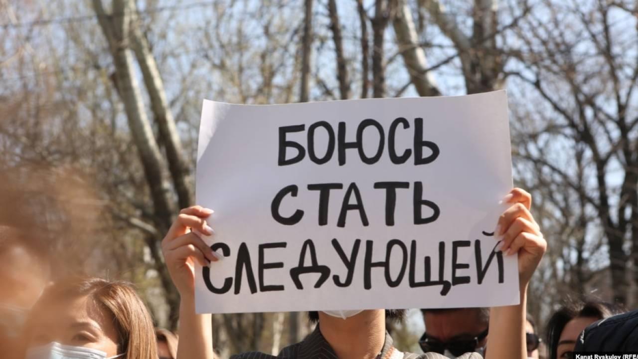 После смерти двух девушек: в КР предлагают арестовывать «назойливых ухажеров»