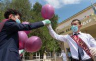 Выпускные для казахстанских школьников пройдут с 12 по 14 июня