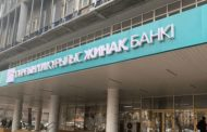Выданные «Отбасы банку» под 0,01% бюджетные Т20 млрд малоимущим хотят выдавать под 2%