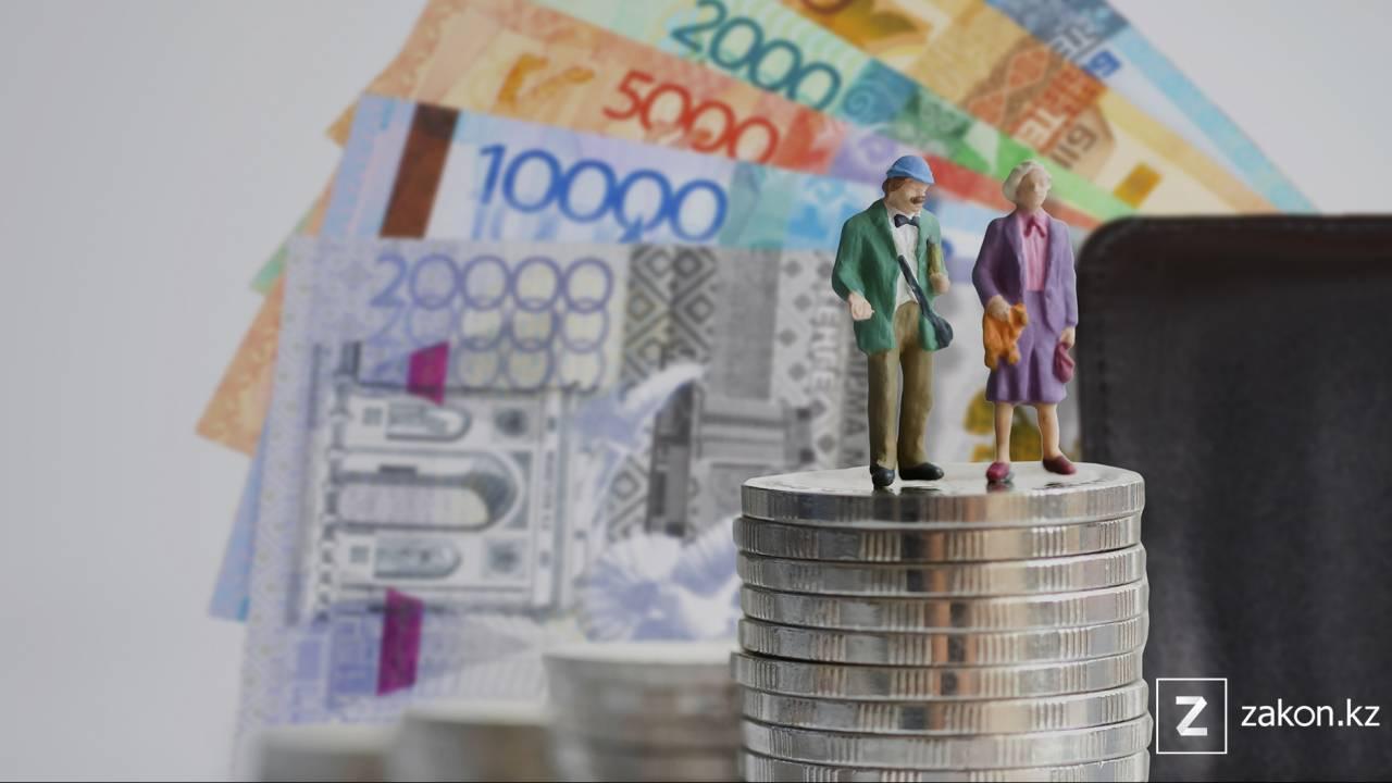 Среднюю пенсию казахстанцев назвали в Минтруда